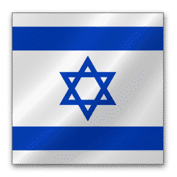 tłumaczenia hebrajski