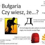 Bulgaria ciekawostki