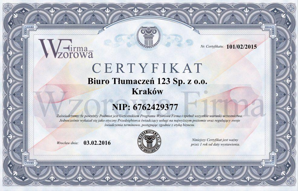 e-certyfikat Wzorowa Firma