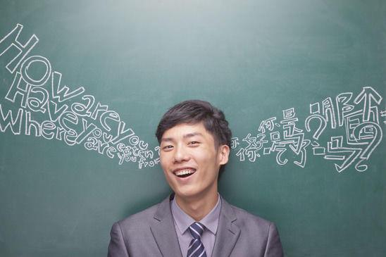Tytuł języka przyszłości należy do mandaryńskiego?