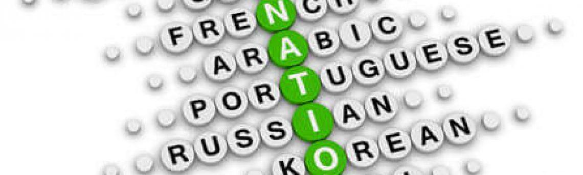 Dlaczego warto uczyć się języków niszowych? 6 istotnych powodów