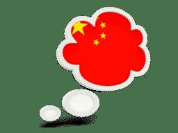 tłumaczenia chiński