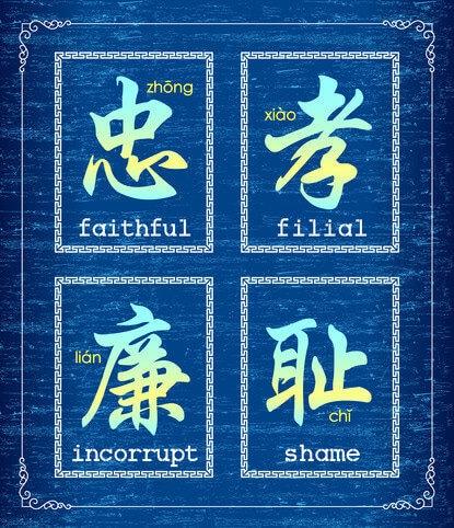 Nowa tożsamość – czyli o tłumaczeniu imion i nazwisk na język japoński