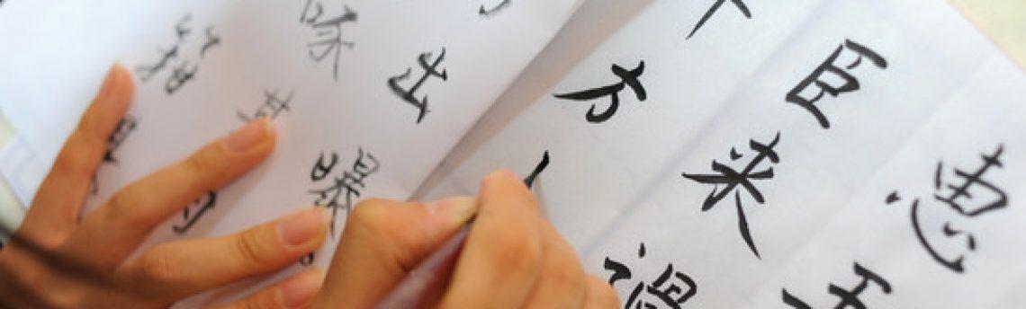 Tłumaczenia i lokalizacja kluczem do rynku chińskiego