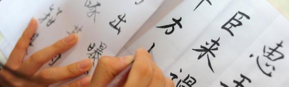 Między wiarą a wyczerpaniem. Kilka słów o tatuażach japońskich