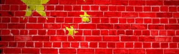 Направление «Китай» в польской экономике
