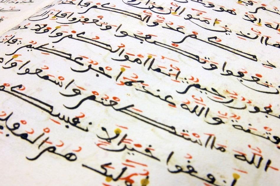 Tłumaczenia arabskie