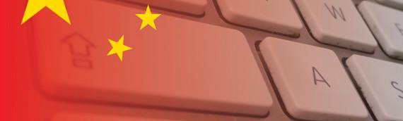 Jak promować serwis WWW w Chinach?