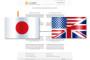 Tłumaczenia angielski - japoński