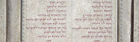 Hebrajski – język przywrócony do życia