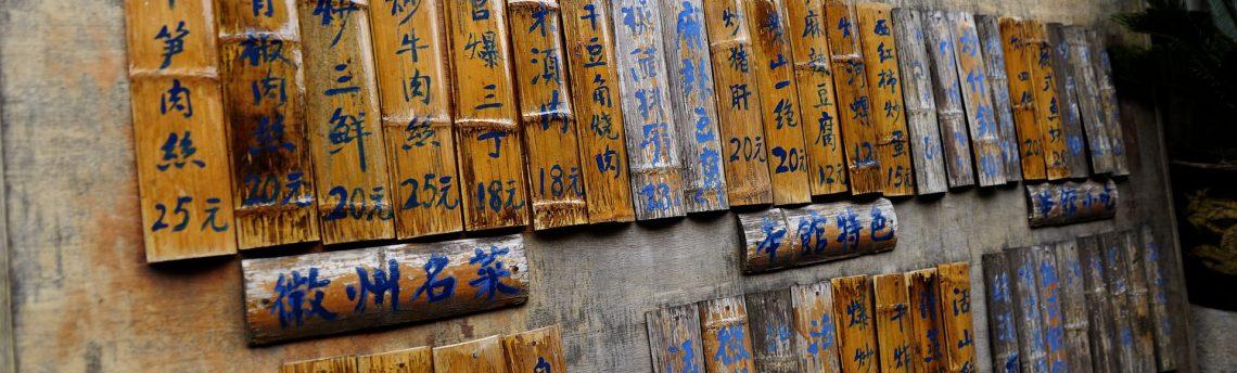 Dialekty języka chińskiego