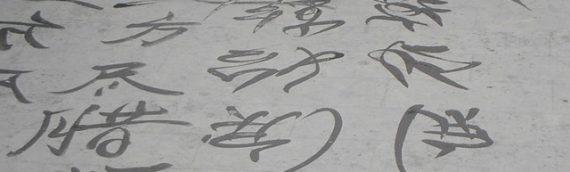 Mandaryński od Tybetu po Hongkong – plany ujednolicenia językowego w Chinach