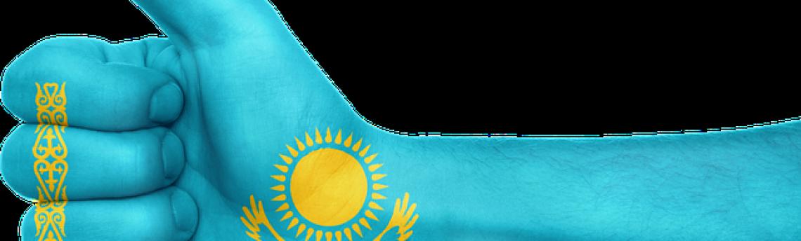 Język kazachski w pigułce – historia, ciekawostki, fakty