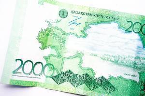 pieniądze Kazachstan