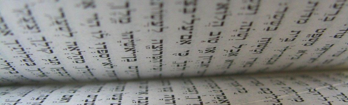 Japoński i hebrajski o tych samych korzeniach? Językoznawcy wyśmiewają tę teorię…
